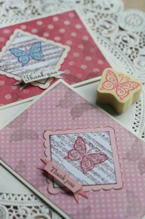 Stampen1