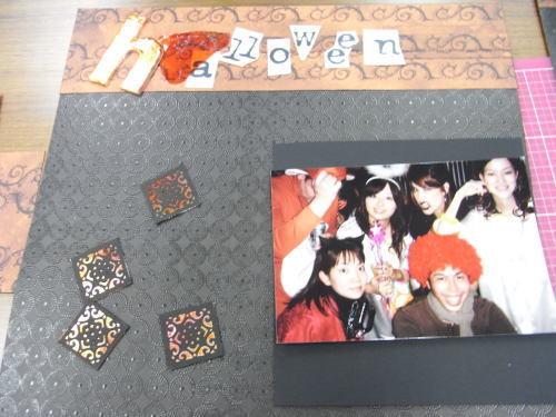 Soreiyu5